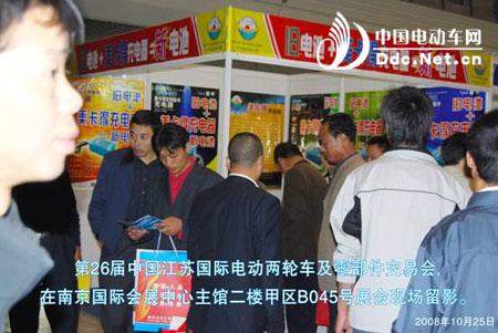 【美卡得】变频脉冲充电器在江苏展会人气大增