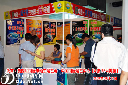 【美卡得】变频脉冲充电器在北京展会人来人往