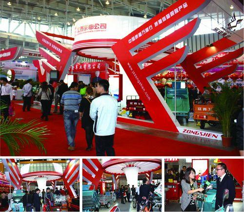 江苏宗申电动三轮车隆重参加南京电动车展会