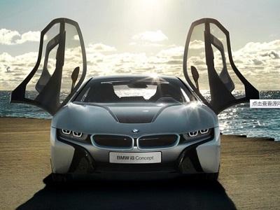 宝马插电式电动汽车i8启动预售图片