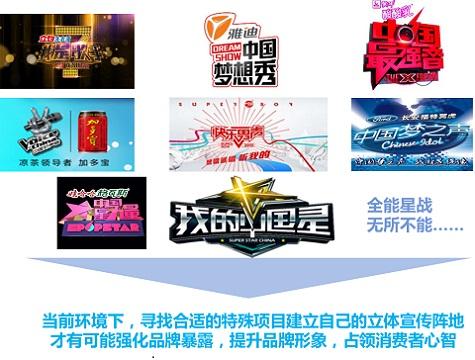中国星力量第一期_接档《中国梦想秀》雅迪发力《中国星力量》