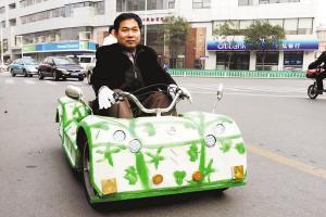 天津教师自制电动汽车