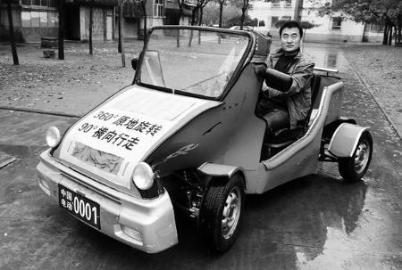 横向、打转的电动汽车
