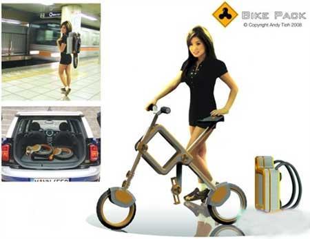 背包式自行车让你出行大变身