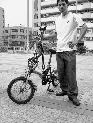 可手足并用新型自行车