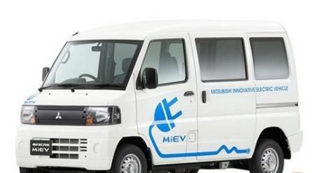 日本日产和三菱共创电动汽车多元化