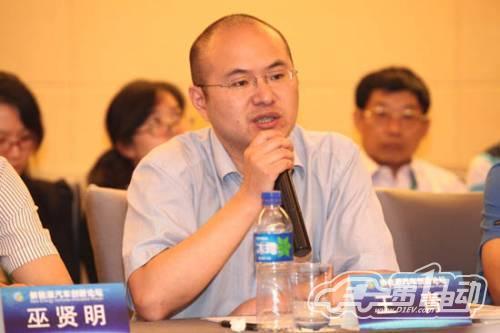 王青:通把微型电动汽车纳入到新能源汽车发展战略来