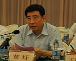 工信部长苗圩:走可持续发展的汽车强国之路