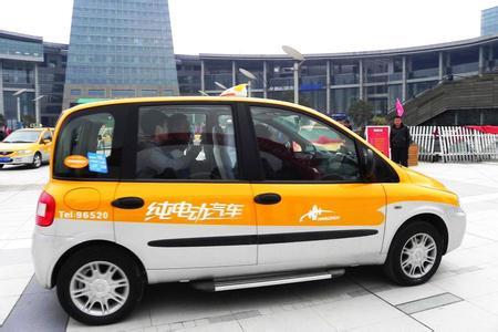 南京年底将新增50辆电动出租车