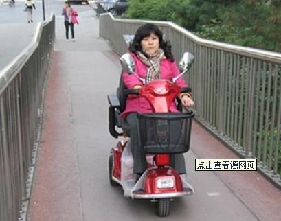 电动代步车 残疾人出行的好帮手