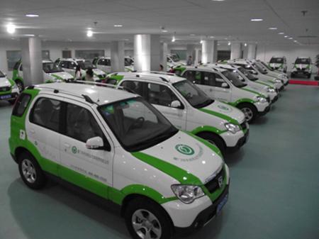 电动汽车推广应从哪些方面入手?