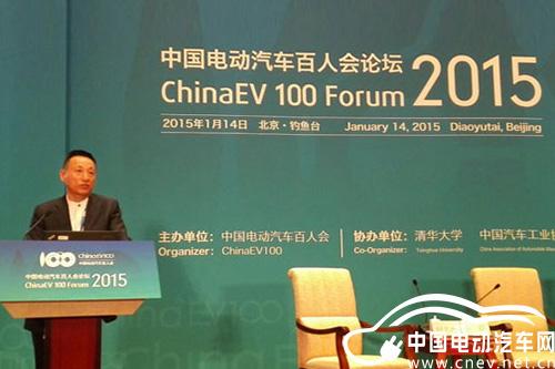 泰坦CEO在百人会上作充电基础设施专题发言