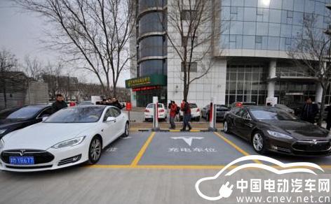 特斯拉布局京津冀充电站 免费开放世界最快