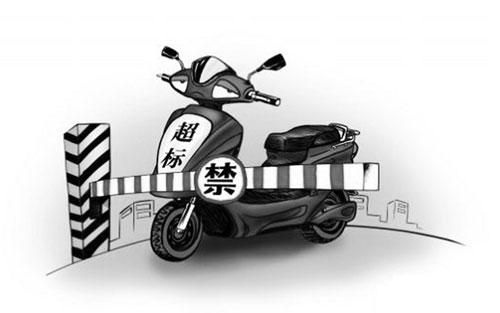"""探究电动自行车""""新国标""""难以出台的主要障碍与突破途径(续1)"""