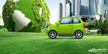 山东聊城加快推进新能源汽车应用
