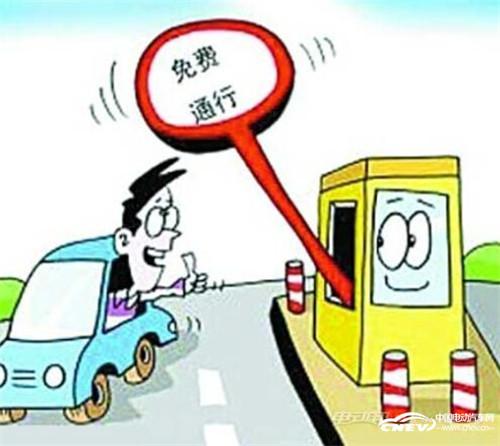 论北京纯电动车不限行后续报道