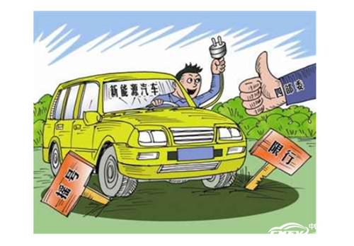 """新能源汽车""""解禁""""省市的政策解读"""