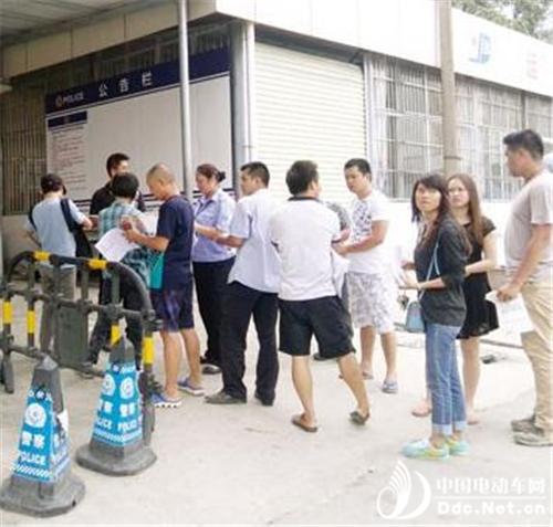 南宁推出电动车上牌预约APP