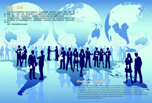 企业寻求国际合作是出路吗?