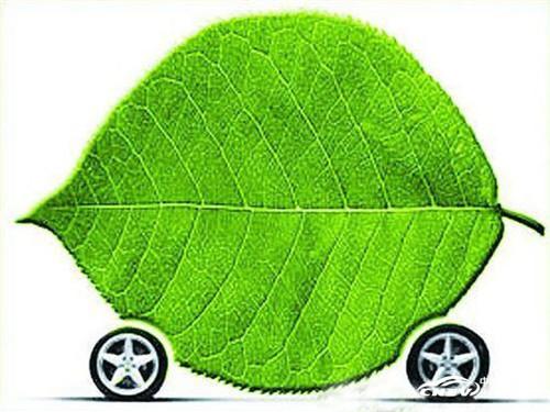 2015年新能源汽车累计投资达20亿