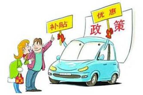 河北石家庄新能源汽车可获中央+省级+市级三重补贴