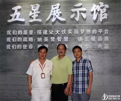 五星让我们一起实现梦想——省自协副理事长方祖汉走访建德五星车业公司