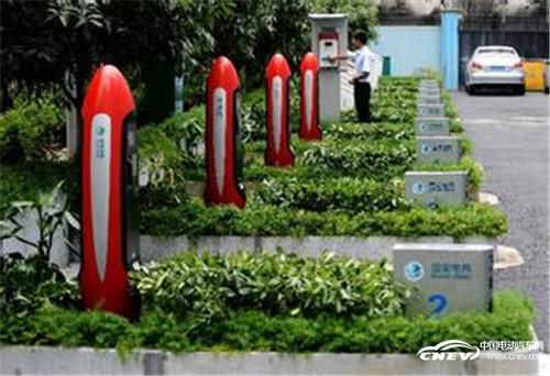 《广州市推进电动汽车充换电设施建设与管理暂行办法(稿)》获批