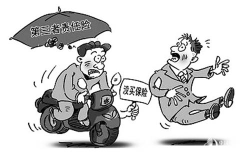 粤百亿电动车行业力推商业险
