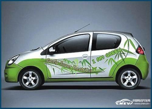 贵州遵义市领导调研新能源汽车产业园