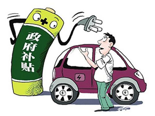 山东淄博电动汽车管理办法出台