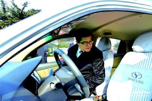 河南速达川汽合作生产纯电动汽车获生产许可