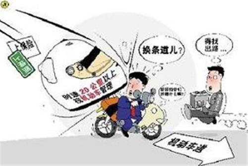 """探究电动自行车""""新国标""""难以出台的主要障碍与突破途径(续2)"""