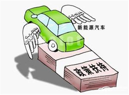 江苏扬州市民购电动汽车最高补贴9万多