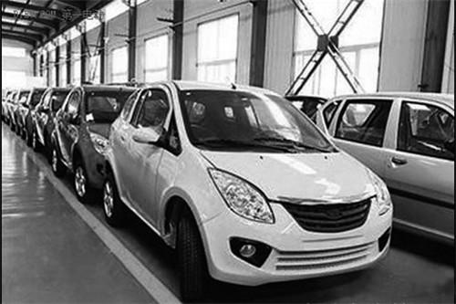 山东省低速电动车管理办法(试行)