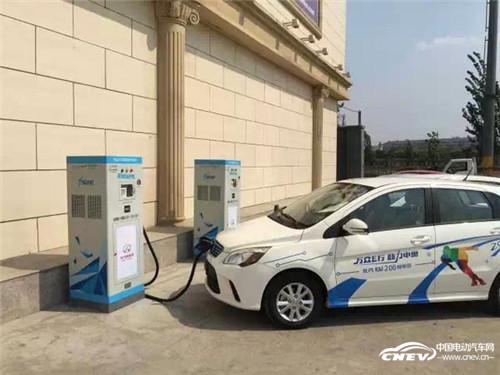 山西运城出台电动汽车充电服务费标准