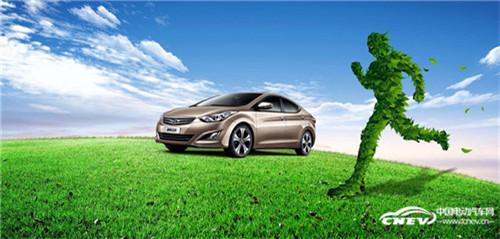 新一批节能汽车推广目录110款车型上榜 可获3000元补贴