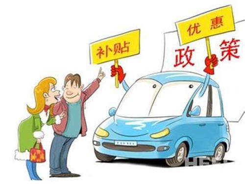 从新能源汽车政策不断出台谈纯电动汽车三大趋势