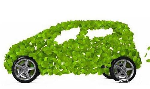 山西新能源汽车将有专用号段