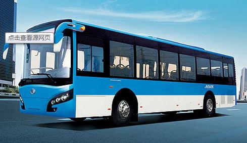 河南新能源客车最低补贴10万