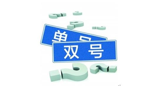 北京8月20日至9月3日实行单双号限行 纯电动汽车不在列