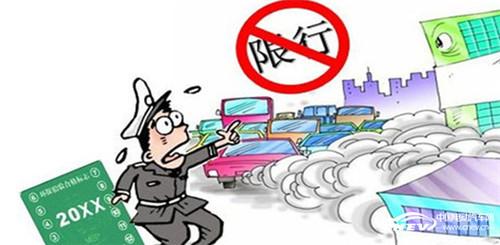 吉林省新能源汽车或不受限行限制
