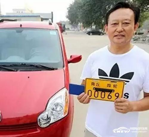 河南商丘首辆低速电动车挂牌 为陆地方舟