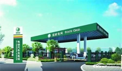 深圳电动汽车充电站运营服务标准9月实施