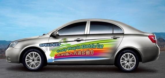 吴卫: 生产新能源汽车先锻炼身体再来报名