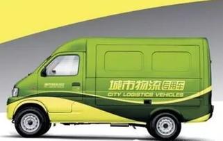 陕汽刘科强:新能源汽车发展不能忽视商用车