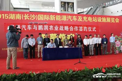 热烈祝贺鑫盛汽车携手合作伙伴签约成功!