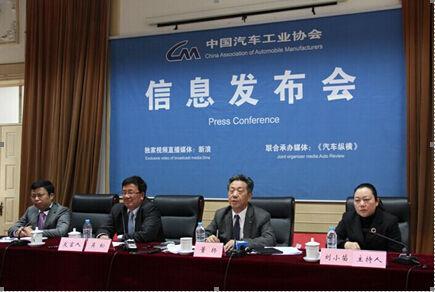 中国新能源汽车产销同比增长逾200%