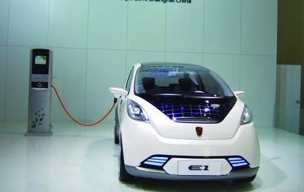 工信部发布新一批免征购置税新能源汽车名单