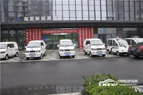 青岛海盟新能源汽车牵手快递业 探索电动物流车租赁模式