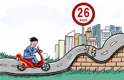 """电动自行车国标修订之""""新六条""""亟待完善(一)"""